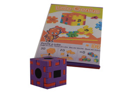 Knobelspiel/Geduldspiel Happy Cube Little Genius(1er)